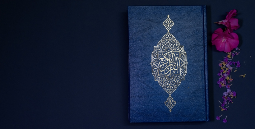 Quran on black background